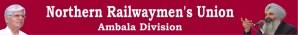 NRMU Ambala division header banner