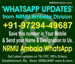 Join NRMU Whatsapp List