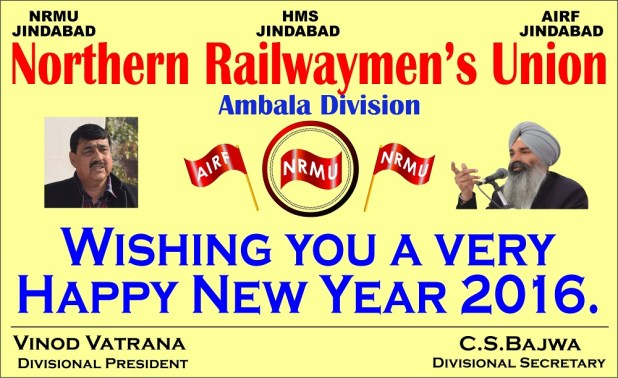 Happy New Year 2016 NRMU Ambala Division