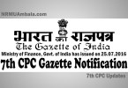 7th Pay commission Gazette Notification