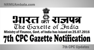 7th Pay commission Gazette Notification