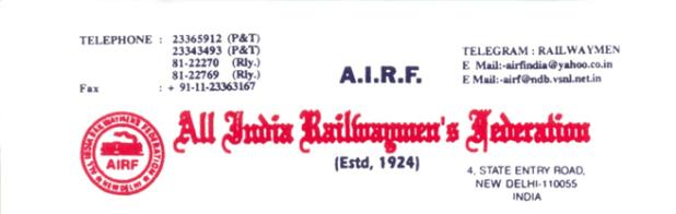 AIRF header