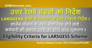 NR LARSGESS scheme settlement