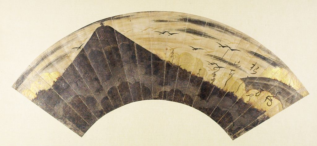 From The Harvard Art Museums Collections Mount Fuji With