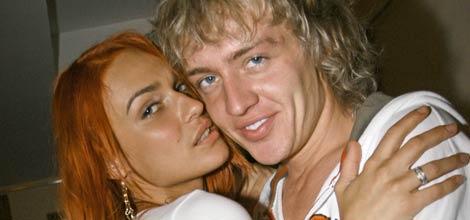 Алена Водонаева с Маем Абрикосовым