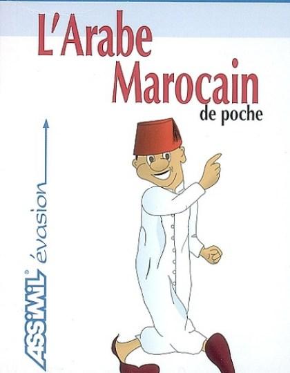 Arabe Marocain de poche