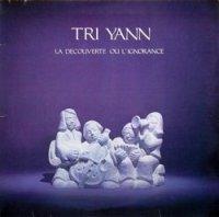 [Vends/Echanges] Vinyles 33 tours (30cm/25cm) 190725123400587681