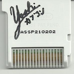 Street Fighter Game Card - Signed by Yoshinori Ono