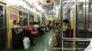 Keisei Line Train