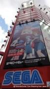 Sega Arcade, Akihabara