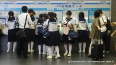 Kyoto School Girls