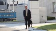 Employee/Businessman Leaving Nintendo HQ