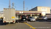 Nintendo's Seven Eleven Store