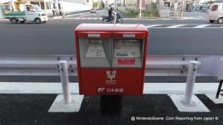 Kyoto Post Box En Route to Nintendo HQ