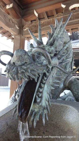 Shrine Dragon