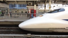 Shinkansen Pulling into Tokyo Station
