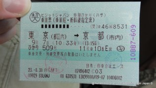 Our Shinkansen Train Ticket