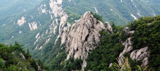 등산초보, 산행 할때 위험한 순간은 ?