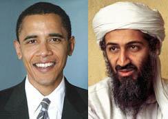 Obamaosama