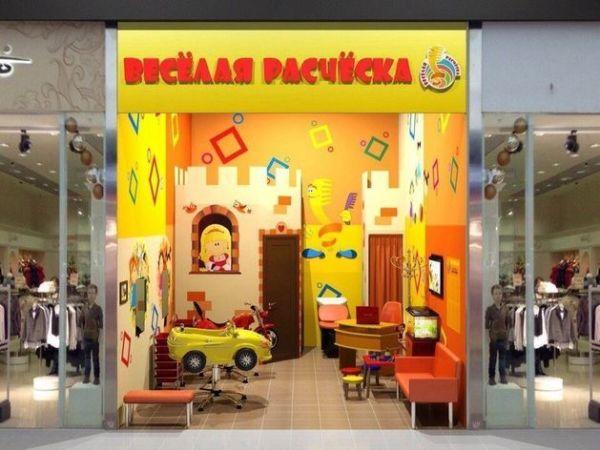 В Новосибирске расширилась сеть детских парикмахерских ...