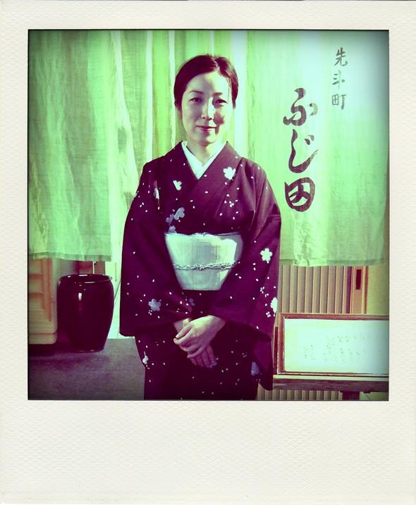 Japon Japan Fashion Mode Yukata Kimono Kyoto