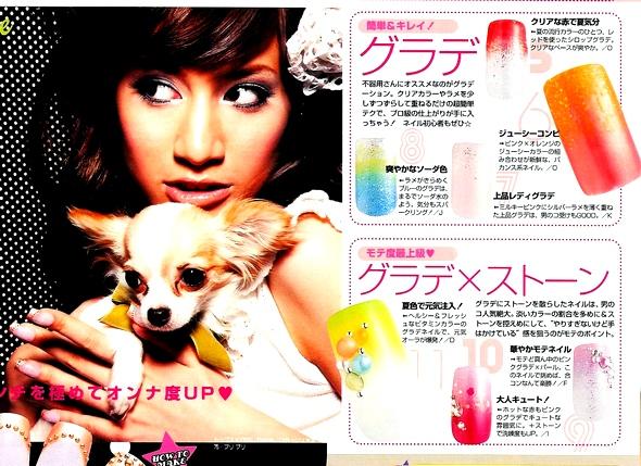 vivi magazine japan japon fashion mode tokyo nail