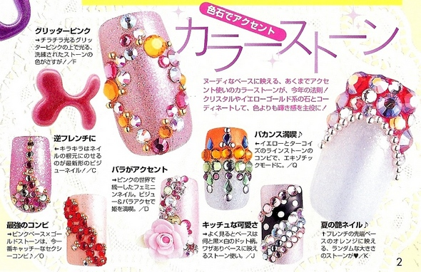 vivi fashion nails vernis japon japan