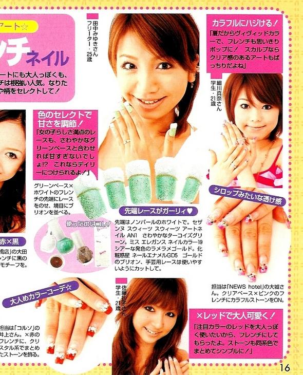 nail art japan japon
