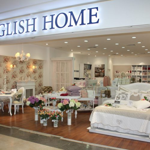 English Home Irak, Erbil AVM