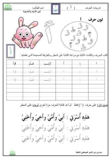 كتاب عيشها صح pdf