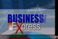 Photo of Video: Business Express | Ep. 566 | 20th January, 2021 | NTA