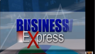 Photo of Video: Business Express | 27th November, 2020 | NTA