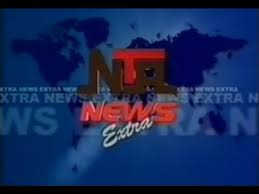 Photo of Video: News Extra | 20 January 2021 | NTA