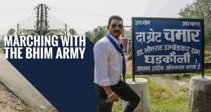 nti-news-man-behind-bheem-army-saharanpur-violence