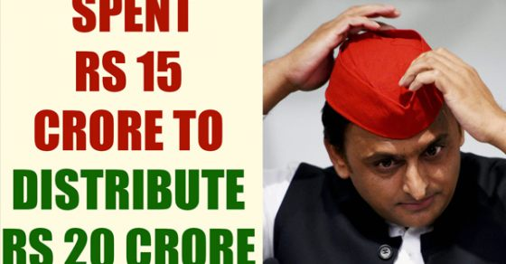 nti-news-akhilesh-government-spent-15-crore-