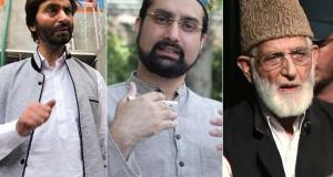 nti-news-pakistan give money separatist in kashmir