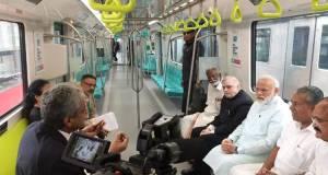 nti-news-pm-narander-modi-inaugurate-kochi-metro