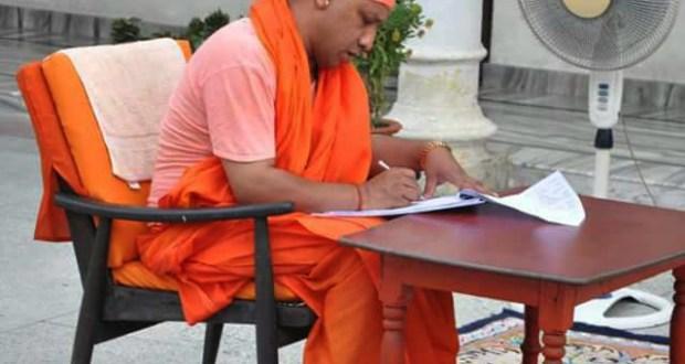 nti-news-yogi-adityanath-cm-up