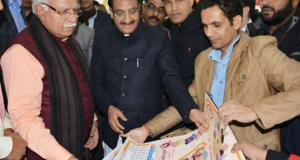 nti-news-haryana-govt-spends-190-crore-in-advertisement