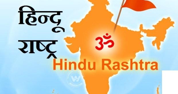 nti-news-hindu-country-india