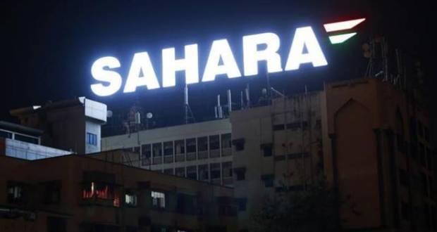 nti-news-auction-sahara-property-in-uttarakhand