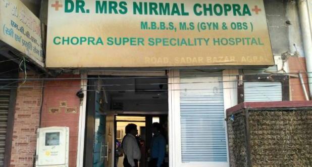nti-news-doctors arrested in fetal-gender-investigation -pcpndt-team-raid-