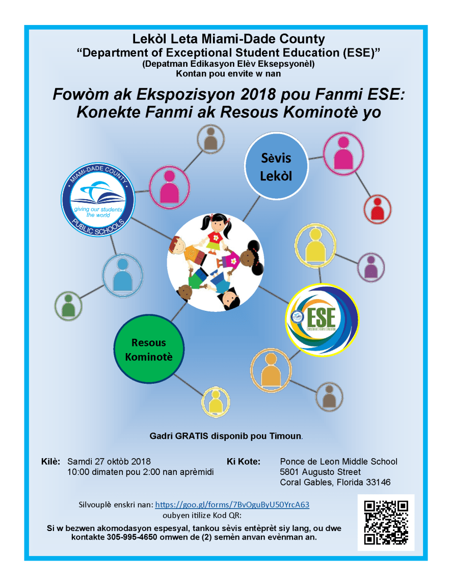 ESE Forum Flyer 2018_Page_3