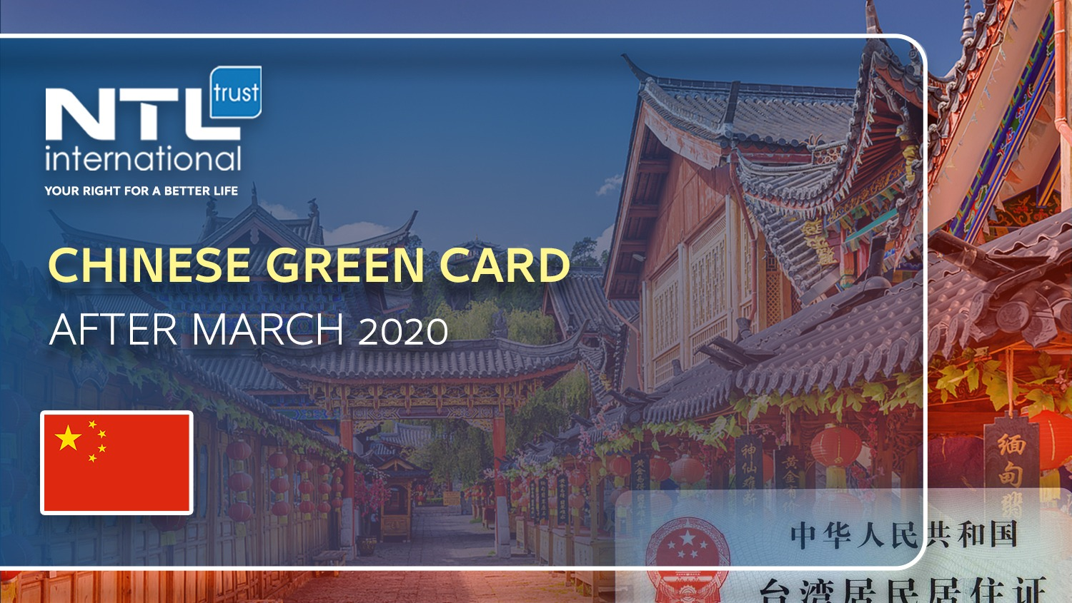 Chinese Green Card after March 2020 NTL international