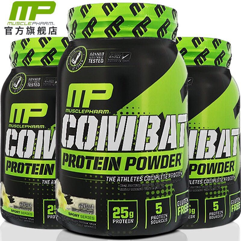 United States MP 100 Whey Protein Powder 2 pounds 907 grams MusclePharm COMBAT whey Free shipping