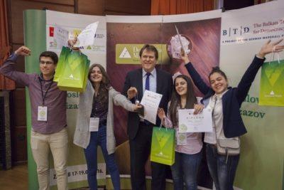 Најава такмичења - Достигнућа младих