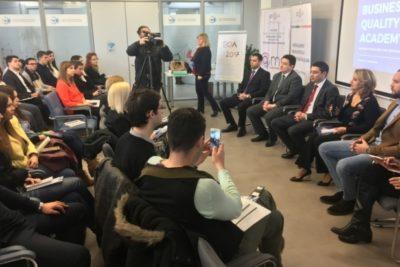 Одржана Бизнис академија квалитета у НТП Београд
