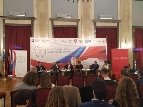 НТП Београд учествовао на ''Конференцији младих лидер Србије и Русије - 180 година сарадње'' 1