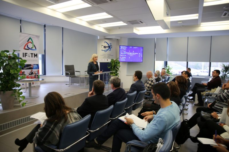 IF4ТМ дводневна конференција о трећој мисији универзитета у Србији