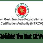 13th NTRCA Candidates Viva Notice 2017
